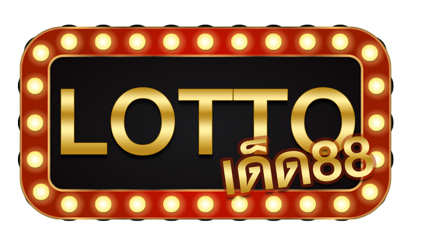 LottoDed88